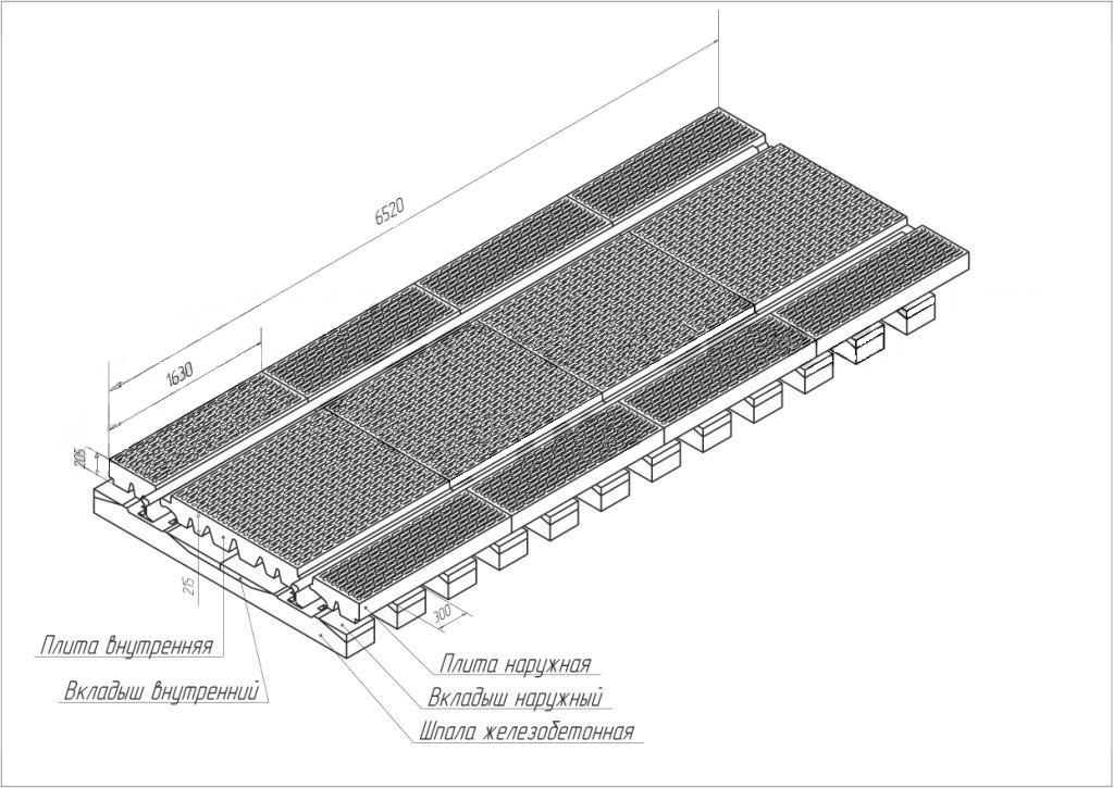 Резинокордовый настил проект 55-01.00