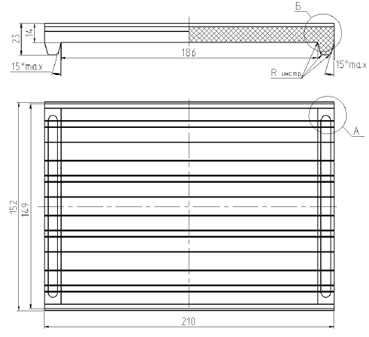 Железнодорожные прокладки ЦП204М-АРС (АРС-04)