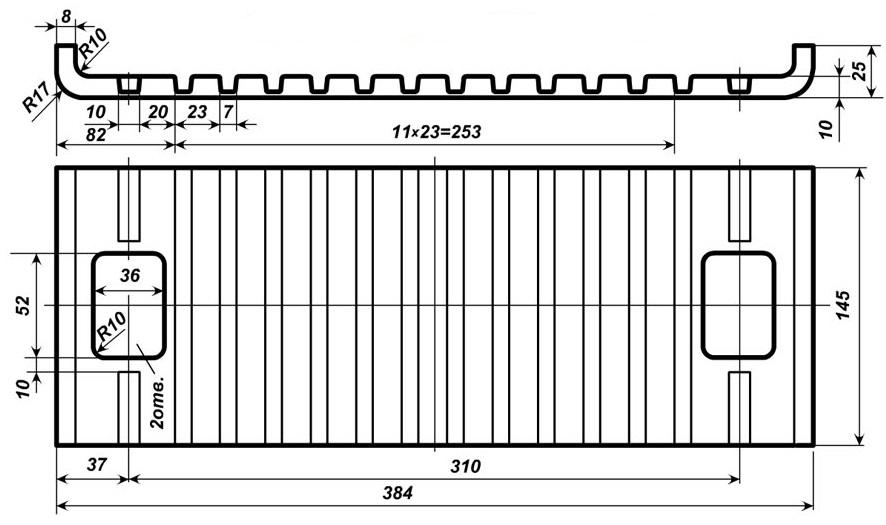 Железнодорожные прокладки ЦП-328