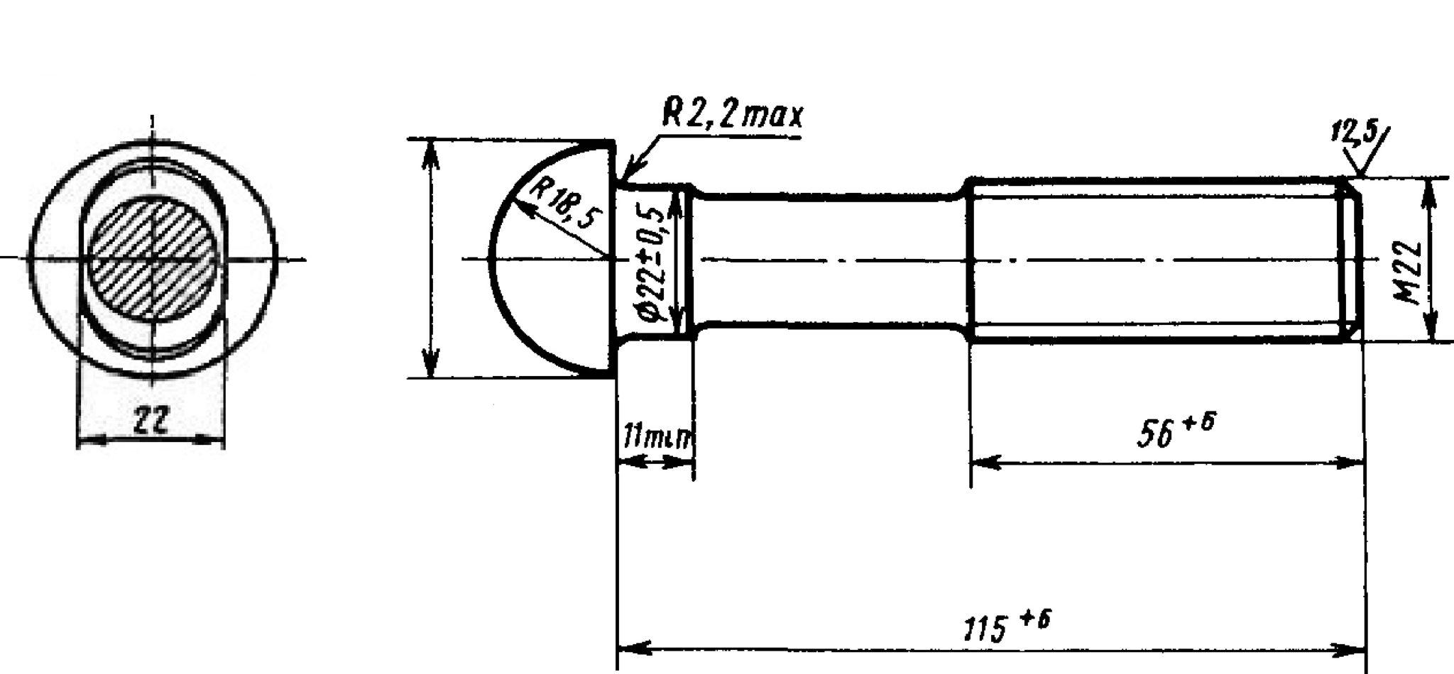 Болт стыковой М22х115