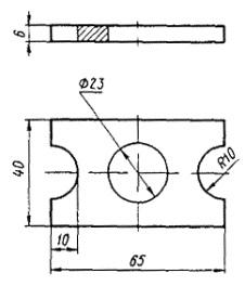 Шайба-скоба плоская ЦП-138