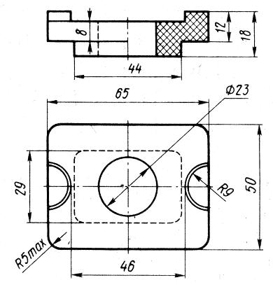 Втулка изолирующая ЦП-142