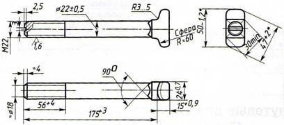 Болт закладной М22х175