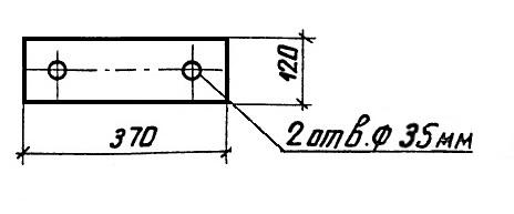 Крепёжный элемент К-2